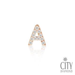 【City Diamond 引雅】A字母 14K玫瑰金鑽石耳環 單邊   City Diamond 引雅