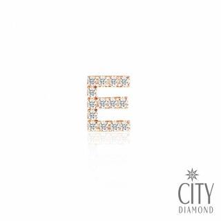 【City Diamond 引雅】E字母 14K玫瑰金鑽石耳環 單邊  City Diamond 引雅
