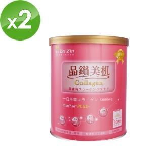 【BeeZin康萃】瑞莎代言第2代PLUS蔓越莓膠原粉x2罐(195公克/罐)   BeeZin 康萃
