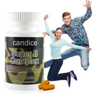 【Candice 康迪斯】複方維生素B-50錠/超級維他命B群(60顆/瓶)  Candice 康迪斯