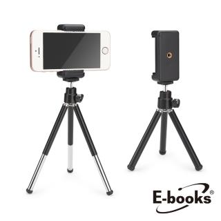 【E-books】N54 兩段伸縮手機直播三腳支架  E-books