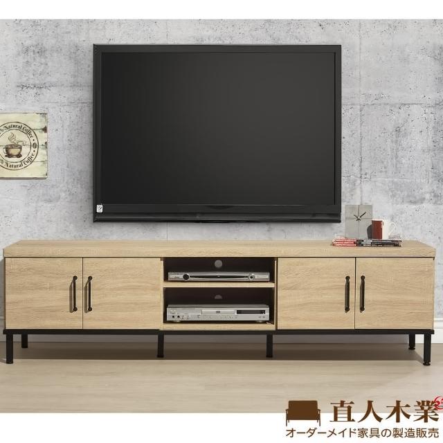 【直人木業】Light industrial 輕工業風181CM電視櫃