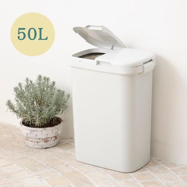 【H&H】二分類防水垃圾桶 50L