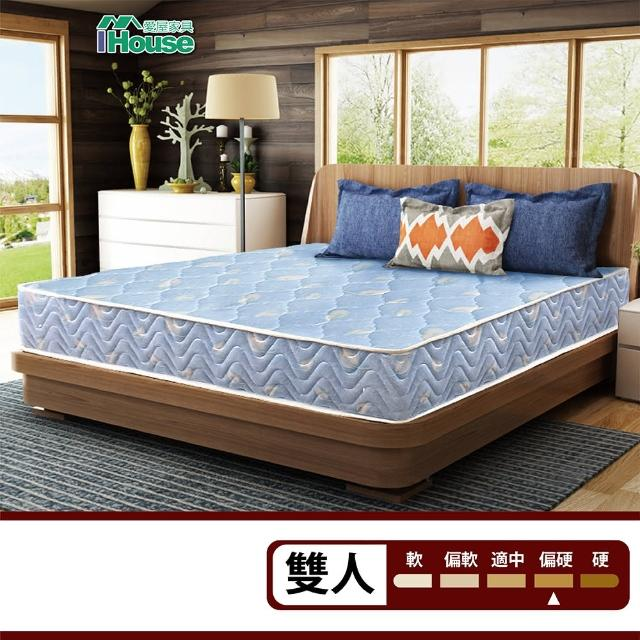 【IHouse】班布 強力護脊硬式獨立筒床墊(雙人5x6.2尺)