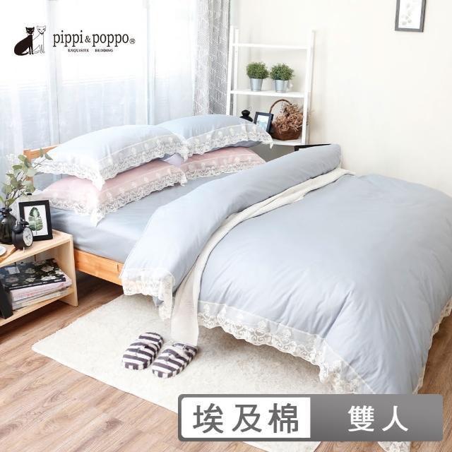 【pippi & poppo】『蕾絲皇家藍』頂級長纖埃及棉 兩用被床包四件組(雙人標準5尺)