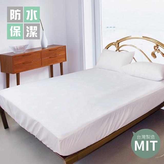 【FITNESS】防水保潔墊雙人台灣製(床包型)