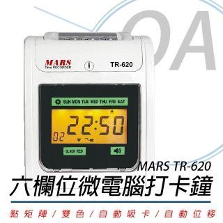 【MARS】TR-620 六欄位微電腦智慧型雙色打卡鐘-數位液晶(贈考勤卡100張+10人卡匣)  MARS