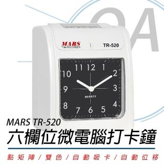 【MARS】TR-520 六欄位微電腦智慧型雙色打卡鐘-指針式(贈考勤卡100張+10人卡匣)   MARS