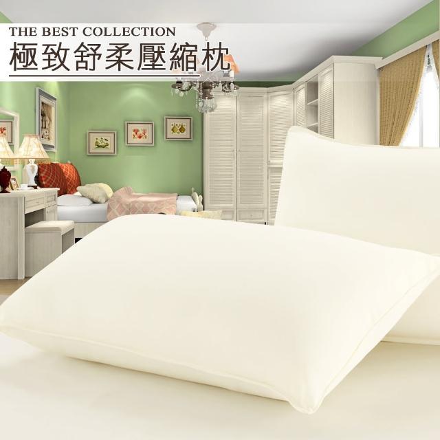 【三浦太郎】超細纖維極致舒柔壓縮枕(1入)