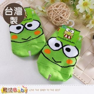 【魔法Baby】寶寶襪 2雙一組 台灣製大眼蛙正版止滑寶寶襪(k50603)  魔法Baby
