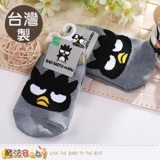【魔法Baby】寶寶襪 2雙一組 台灣製酷企鵝正版止滑寶寶襪(k50604)  魔法Baby