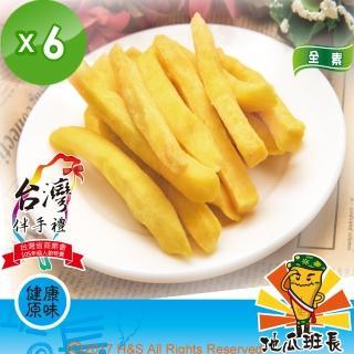 【蝦兵蟹將】諸羅瘋薯條地瓜班長健康原味6包(40克/包)  蝦兵蟹將