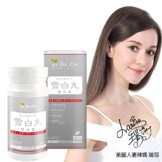 【BeeZin 康萃】瑞莎代言美活雪白丸糖衣錠x1瓶(60錠/瓶)   BeeZin 康萃