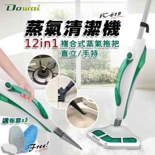 【Dowai 多偉】兩用式12合1蒸氣拖把(蒸氣 蒸汽)   Dowai 多偉