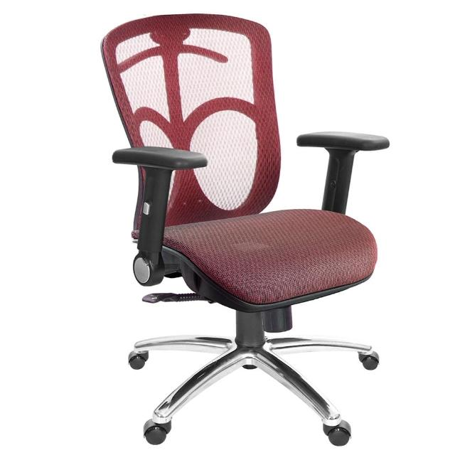 【吉加吉】短背電腦椅 摺疊扶手(TW-091LU1)