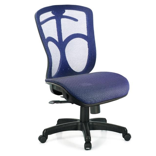 【吉加吉】短背電腦椅 無扶手-PP腳(TW-091ENH)