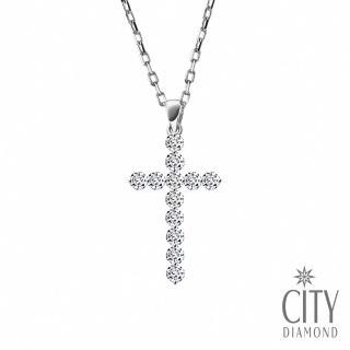 【City Diamond 引雅】12顆鑽石十字架墜(Belief十字架系列)  City Diamond 引雅