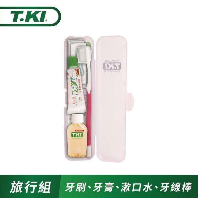 【T.KI】蜂膠旅行6件組(032)