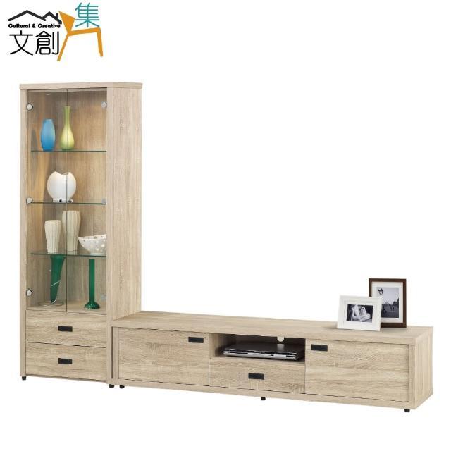 【文創集】比亞特    時尚8尺木紋L型電視櫃-展示櫃組合