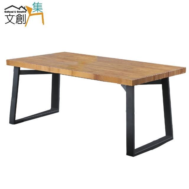 【文創集】梅巴亞    時尚5.8尺實木餐桌(不含餐椅)