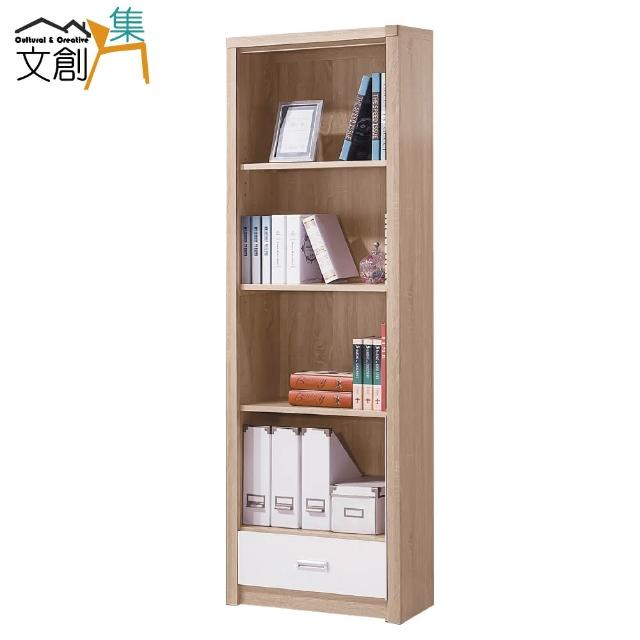 【文創集】巴洛亞 時尚2尺木紋書櫃-收納櫃(二色可選)