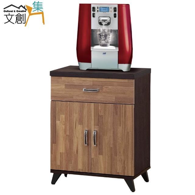 【文創集】查特    時尚2尺雙色展示櫃-收納櫃