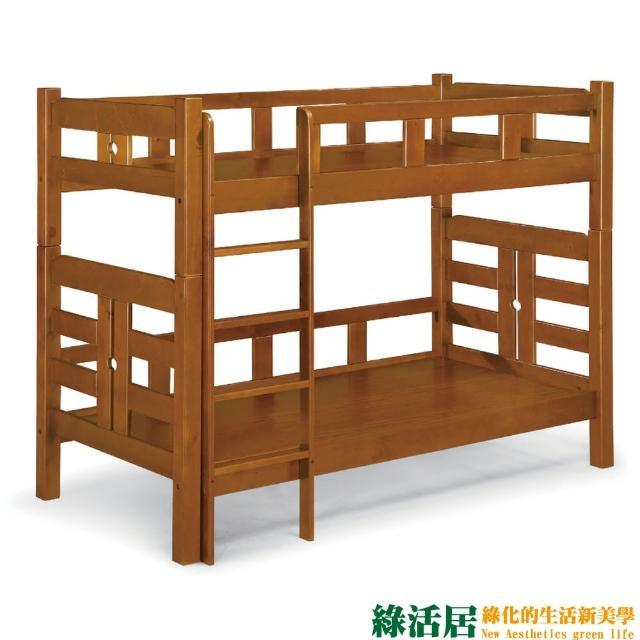 【綠活居】瑪琳特  時尚3.3尺實木單人雙層床台組合