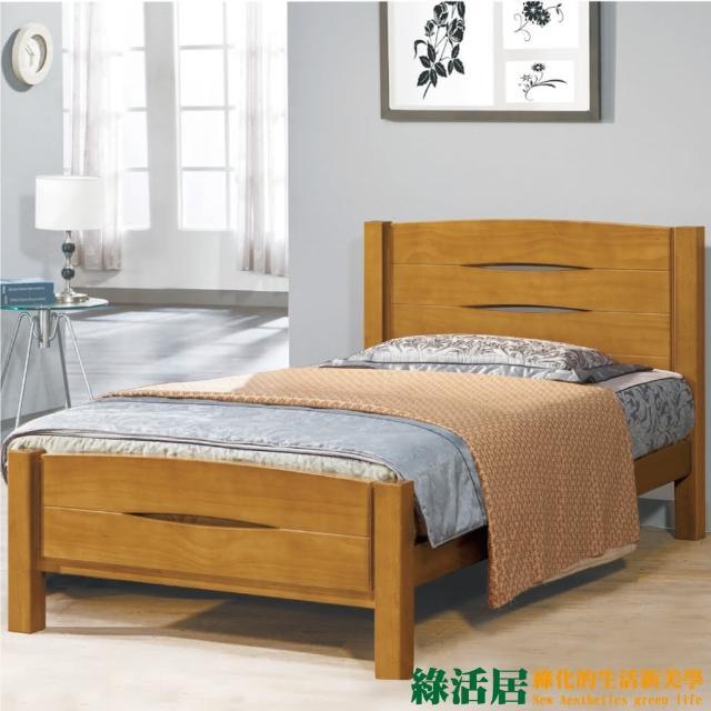 【綠活居】柏林 時尚3.5尺實木單人床台(不含床墊)
