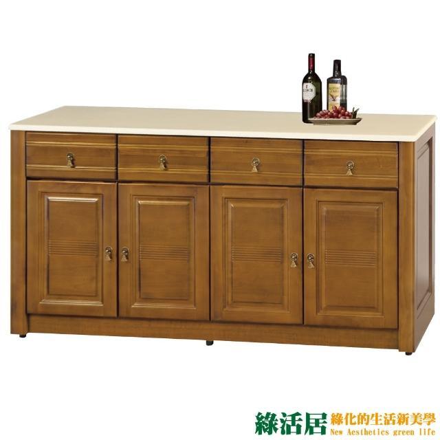 【綠活居】普拉達   實木5.2尺雲紋石面餐櫃-收納櫃(下座)