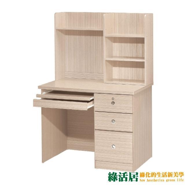 【綠活居】羅歐    時尚3.5尺多功能書桌-電腦桌組合(上+下座+二色可選)