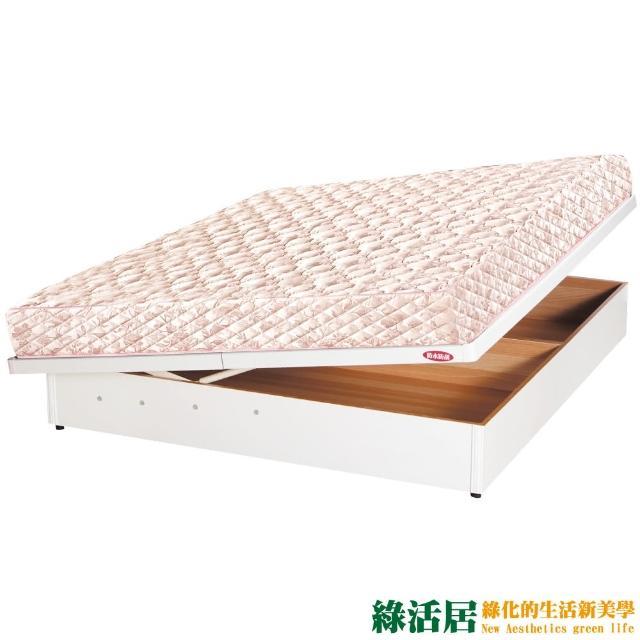 【綠活居】羅比  時尚6尺雙人加大側掀式床底(六色可選)