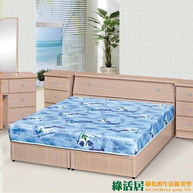 【綠活居】卡比  時尚5尺雙人床台組合(六色可選+床頭箱+六分木床底)
