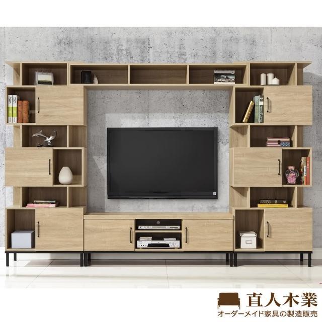 【直人木業】Light industrial 輕工業風310CM電視收納櫃組