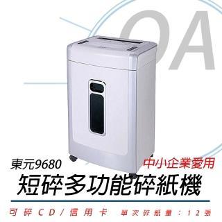 【TECO 東元】東元TECO XYFOS9680 靜音短碎多功能碎紙機(贈聲寶電動牙刷 TB-U1205L)   TECO 東元