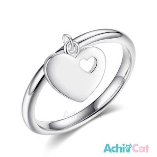 【AchiCat】925純銀戒指 俏皮甜心 愛心 AS7127   AchiCat