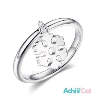 【AchiCat】925純銀戒指 俏皮甜心 雪花 AS7128  AchiCat