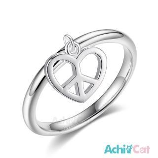 【AchiCat】925純銀戒指 俏皮甜心 愛與和平 AS7129   AchiCat