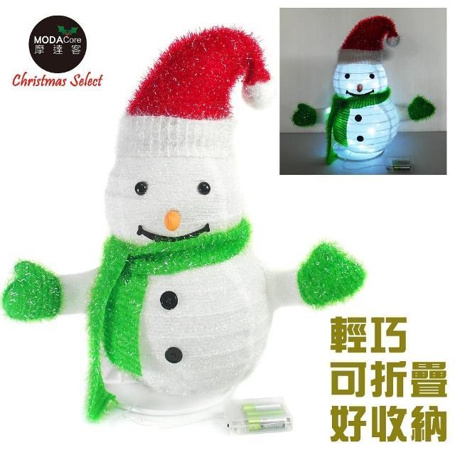【摩達客】聖誕彈簧折疊小雪人(LED燈電池燈 擺飾 42cm 方便輕巧好收納)