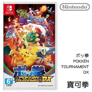 【Nintendo】寶可拳 DX   Nintendo 任天堂