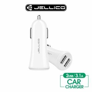 【JELLICO】輕巧系列 5V 3.1A 2孔車用充電器(JEP-AC31-WT)  JELLICO