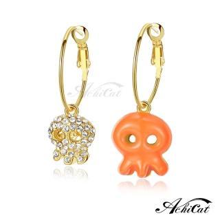 【AchiCat】耳環 搞怪精靈 耳勾式 G7005(橘色)  AchiCat