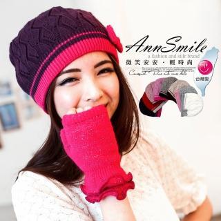【微笑安安】MIT立體交織感蝴蝶結保暖針織短版毛帽(共7色)   微笑安安