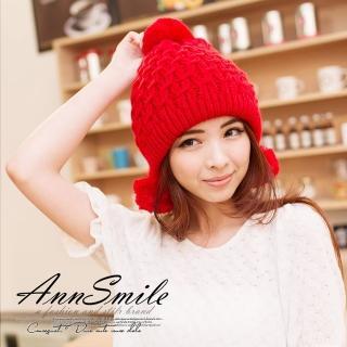 【微笑安安】MIT交織感雙邊球球罩耳保暖針織毛帽(共5色)   微笑安安