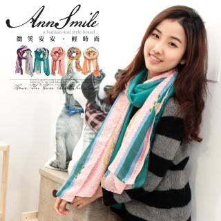 【微笑安安】雅緻多彩鏈條圖紋絲圍巾披肩(共3色)   微笑安安