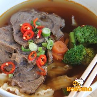 【極鮮配】原汁牛肉湯(430g±10%/包-10包入)   極鮮配