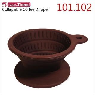 【Tiamo】101 102 可折疊矽膠濾杯組-附量匙.濾紙 1-4杯份(HG2331)   Tiamo