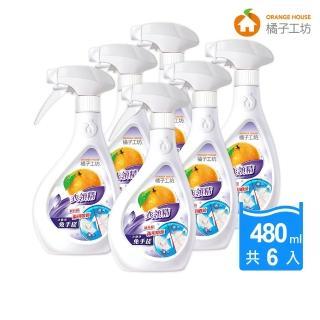 【橘子工坊】領袖衣領精(480mlx6瓶)   Orange house 橘子工坊