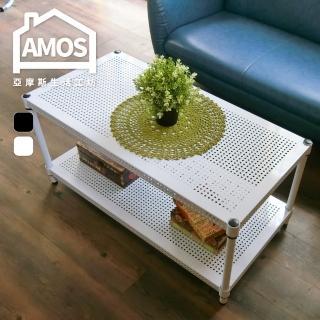 【AMOS 亞摩斯】90CM鐵力士收納茶几桌  AMOS 亞摩斯