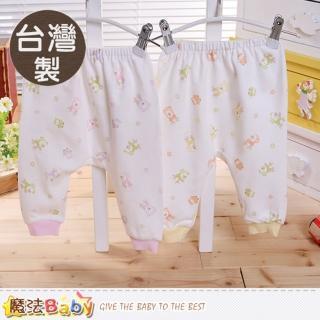 【魔法Baby】寶寶長褲 台灣製秋冬厚款純棉居家睡褲(a15065)   魔法Baby