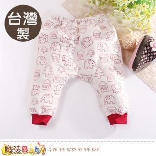 【魔法Baby】嬰幼兒初生褲 台灣製三層棉厚款居家睡褲(a70076)   魔法Baby